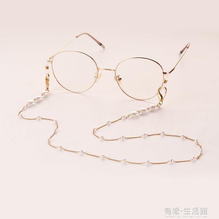 口罩掛繩 口罩錬掛繩眼鏡錬口罩伴侶防丟錬子防勒神器ins愛心口罩繩墨鏡繩