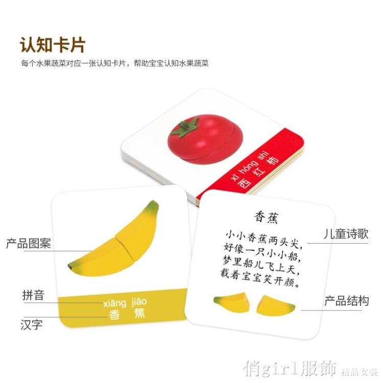 宅家玩具 木制切水果蔬菜切切樂套裝磁性磁鐵磁力寶寶切菜玩具兒童生日禮物
