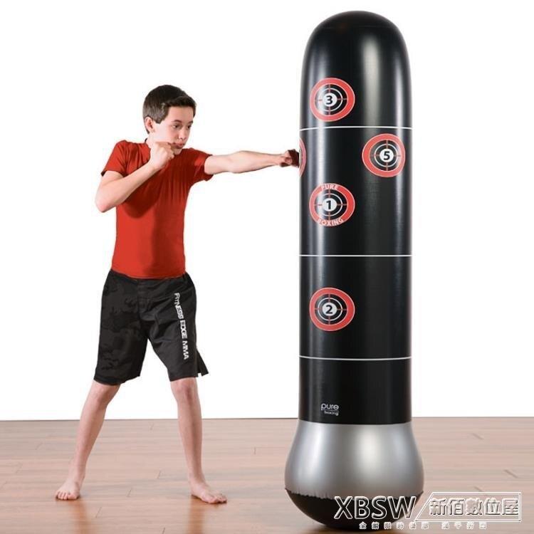健身成人兒童拳擊不倒翁充氣沙袋加厚玩具充氣拳擊柱髮泄健身器材CY 快速出貨