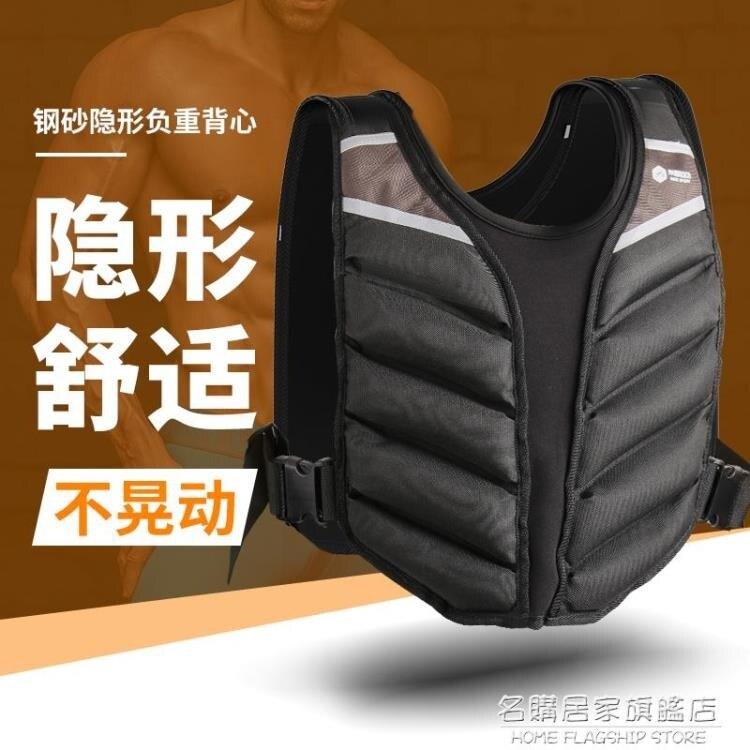負重背心沙衣跑步訓練超薄隱形裝備沙袋綁腿運動鉛塊負重裝備全套 NMS 快速出貨