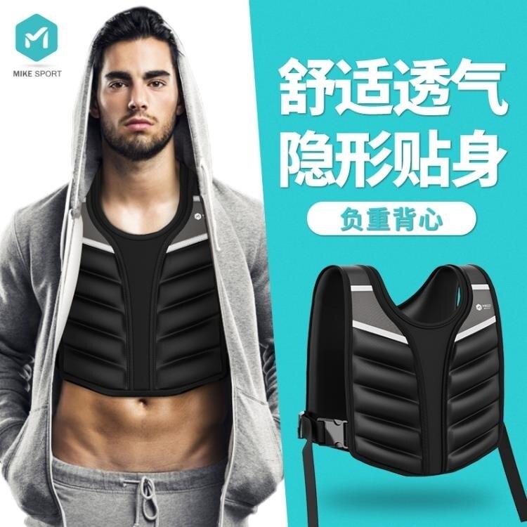 負重背心裝備全套沙袋綁腿跑步訓練健身超薄隱形鉛塊加重馬甲沙衣 快速出貨
