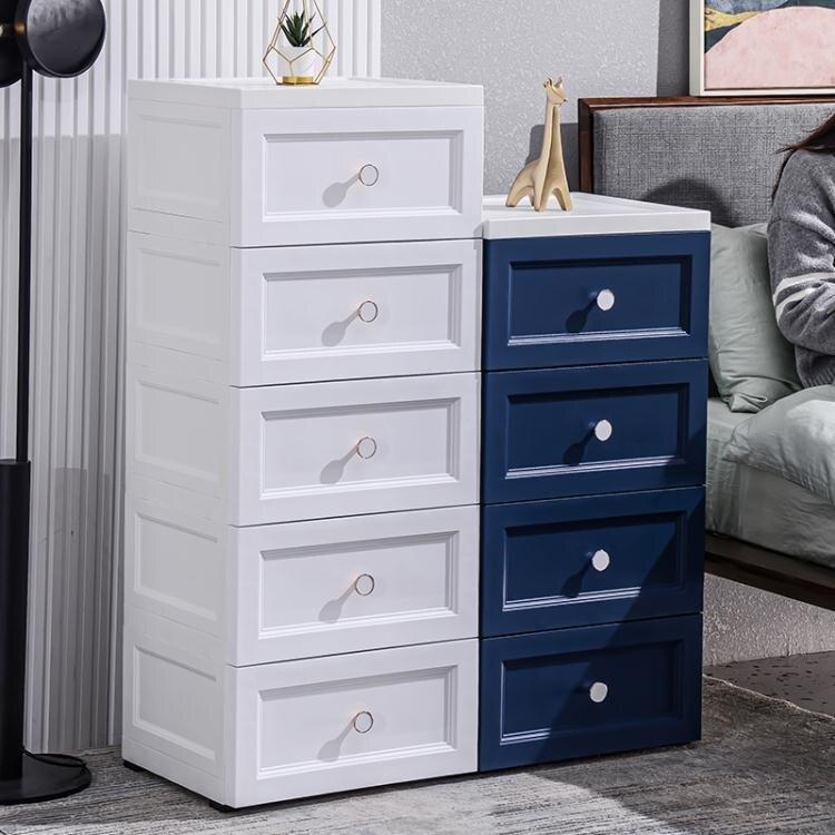 加厚臥室床頭櫃抽屜式多層整理箱零食衛生間儲物櫃置物夾縫收納櫃 快速出貨