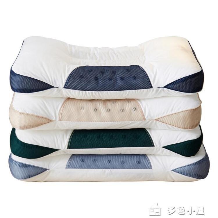 新品上市 限時優惠護頸枕南極人決明子枕頭單人蕎麥皮護頸椎枕雙人枕芯一對裝成人家用