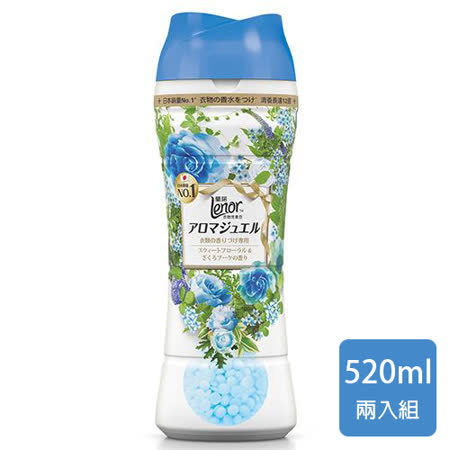 蘭諾衣物芳香豆(青蘋甜麝香)520ml【兩入組】