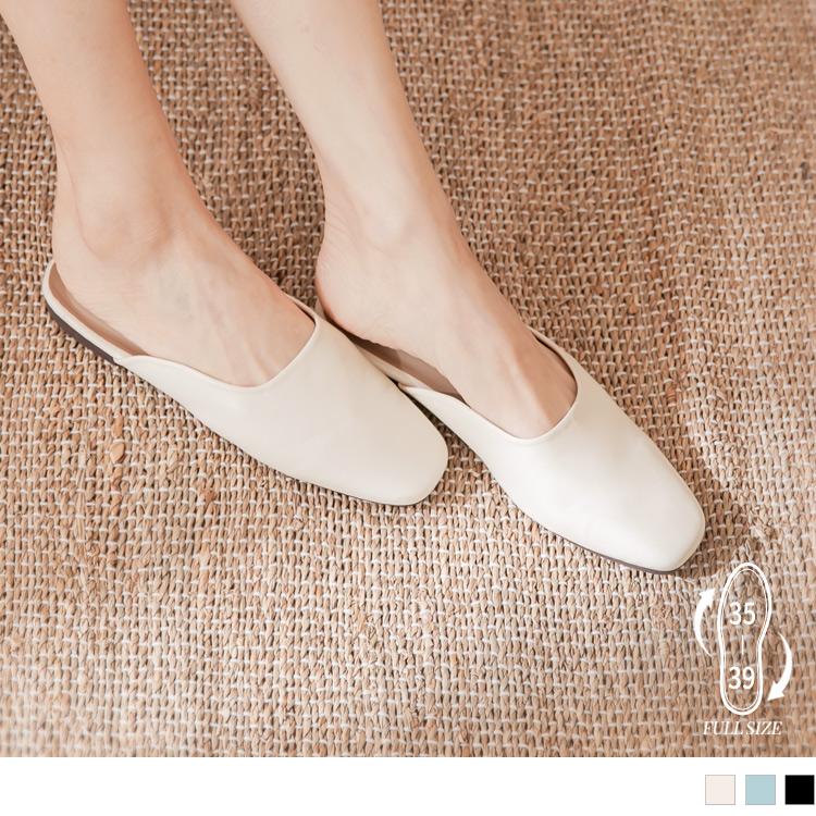 簡約韓系防潑水穆勒鞋