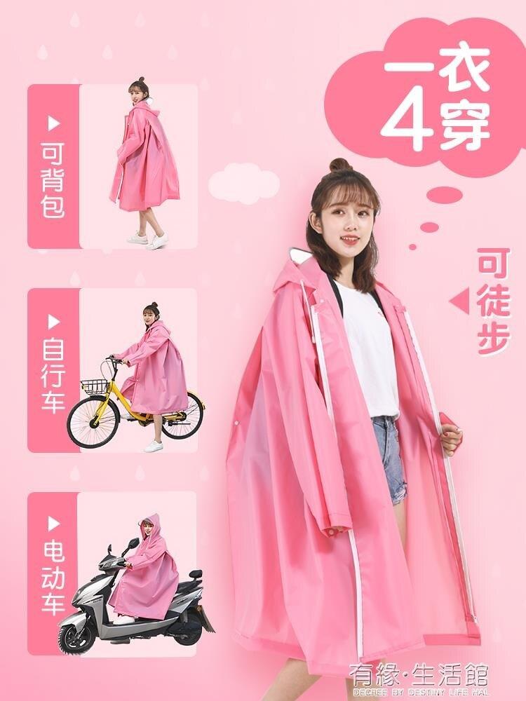 防飛沫雨衣 雨衣長款全身電瓶電動車自行車透明學生雨披單人女款大人成人可愛