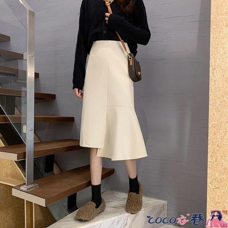 樂天精品 快速出貨 熱賣半身魚尾裙 黑色設計感小眾半身裙女2021年春季新款小個子裙子輕熟魚尾裙長裙【618 狂歡】