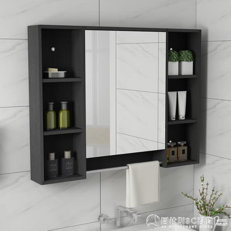 浴室鏡櫃實木鏡箱掛墻式衛生間鏡面櫃廁所洗手間鏡子置物架儲物櫃QM