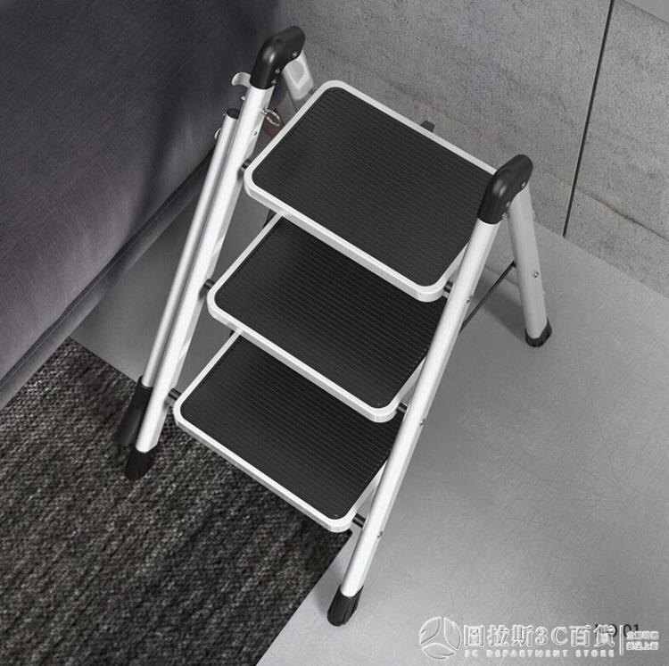 奧鵬梯子家用摺疊伸縮人字梯室內多功能爬梯加厚樓梯三四步小梯凳