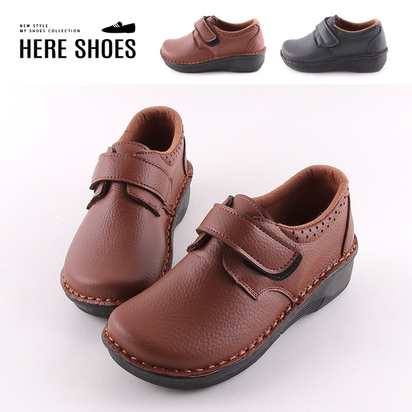 [Here Shoes]零碼35 休閒鞋-MIT台灣製 皮質鞋面 舒適厚底 純色簡約 魔鬼氈皮鞋-KBP-001