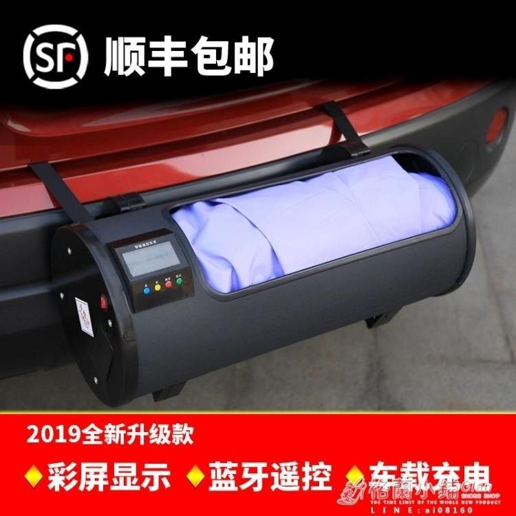 自動車衣防雨全自動智慧遙控防曬轎車越野suv車罩汽車用品黑科技ATF 快速出貨