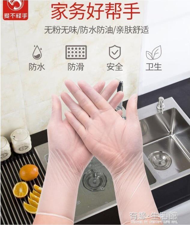 手套 手套洗碗女防水長款廚房家用耐用一次性乳膠加長pvc超薄洗菜薄款 樂樂百貨