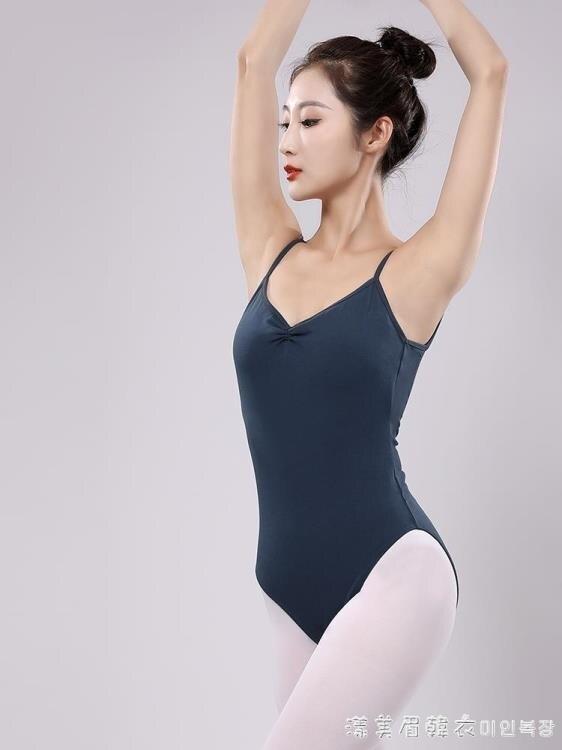 舞蹈服吊帶芭蕾舞服高胯練功服女藝考形體基訓服成人連體服體操服
