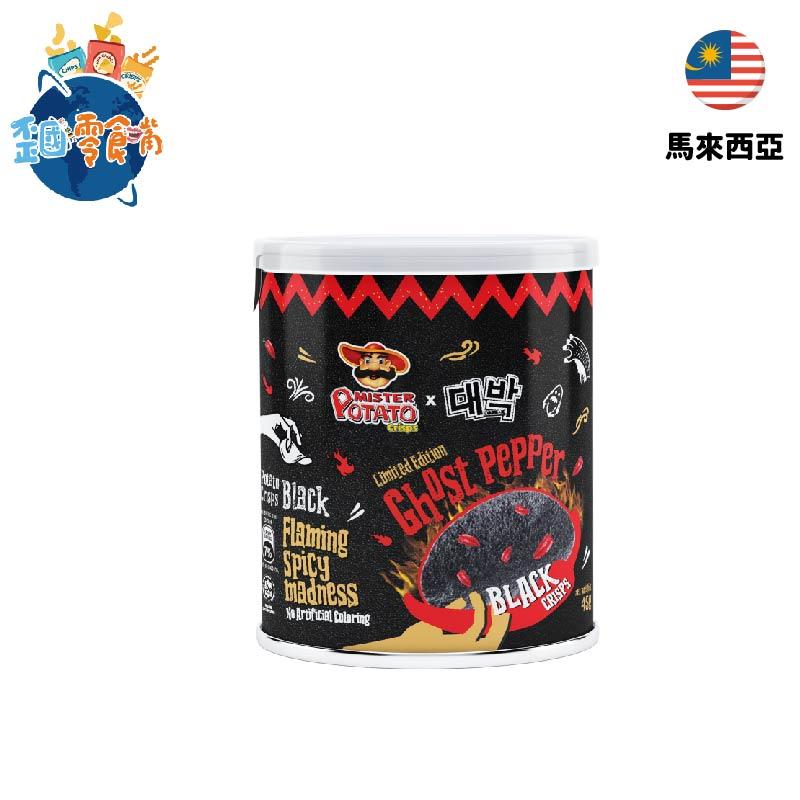 【馬來西亞】馬來西亞薯片先生洋芋片-鬼椒風味45g