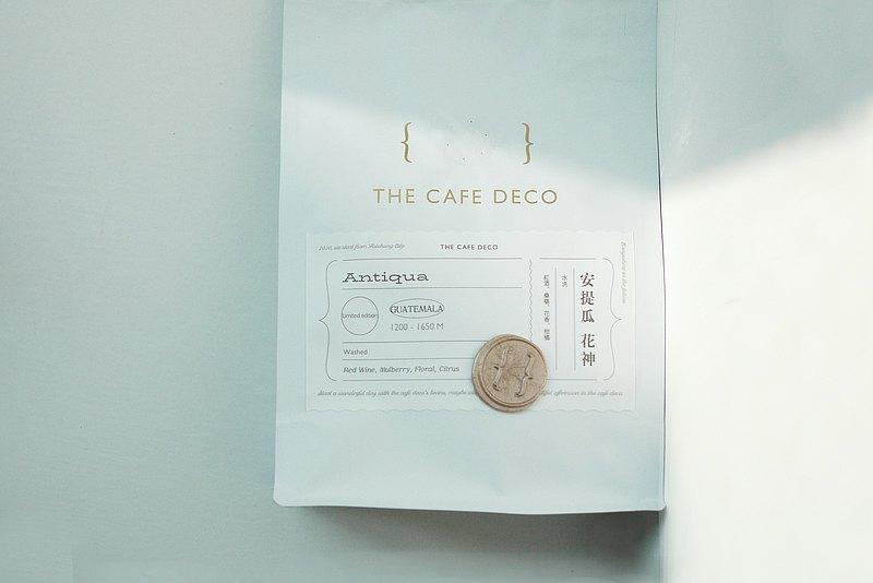 The Cafe Deco / 安提瓜 花神 Antiqua / 淺焙
