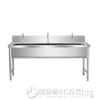 定制商用不銹鋼水池水槽洗手池洗碗池洗菜盆單雙槽食堂學校廚房定做   618活動大促麻吉好貨
