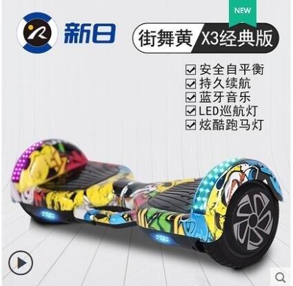 新日智能自平衡車成年雙輪代步車兒童8-12學生電動兩輪體感平行車 快速出貨