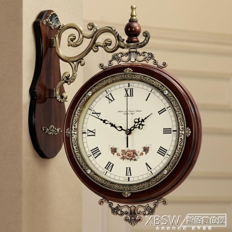 鐘錶掛鐘客廳美式雙面掛鐘創意歐式金屬靜音實木藝術裝飾鐘錶時尚CY 快速出貨
