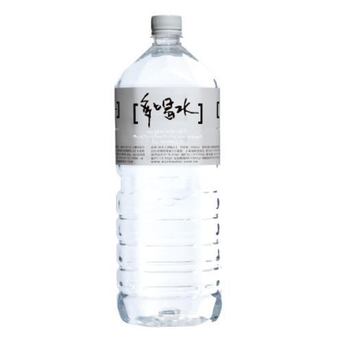 味丹多喝水2000ml【愛買】