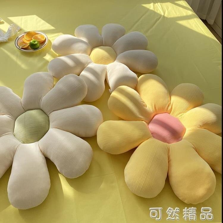小雛菊花瓣抱枕床頭超軟飄窗坐墊 可愛少女女孩沙發墊子客廳 芭蕾朵朵