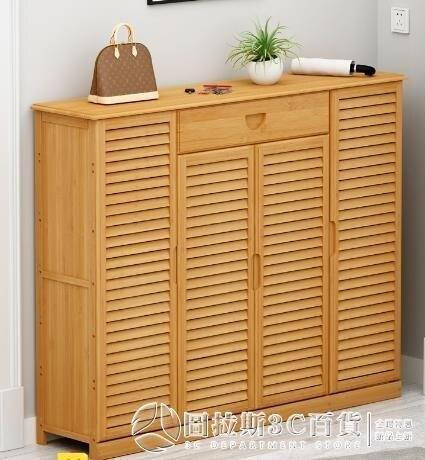 鞋架 鞋櫃簡易家用門口室內好看多層經濟型收納置物架實木宿舍防塵鞋架QM