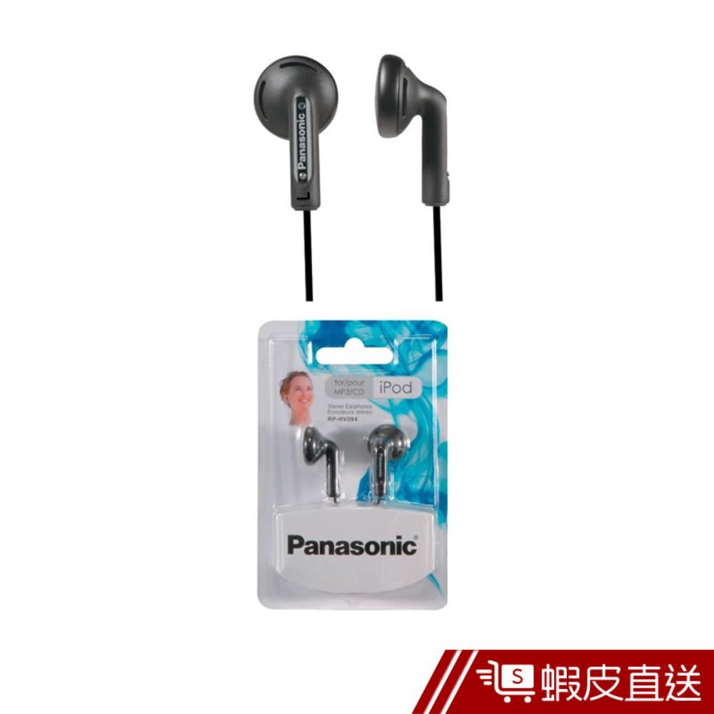 Panasonic基本款小耳機 RP-HV094 蝦皮直送 現貨