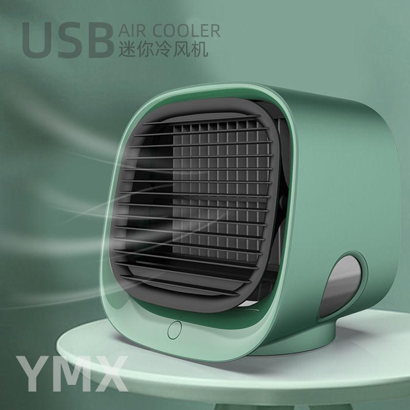 爆款冷風機迷你加濕usb冷風扇便攜式辦公家用桌面空調冷風機