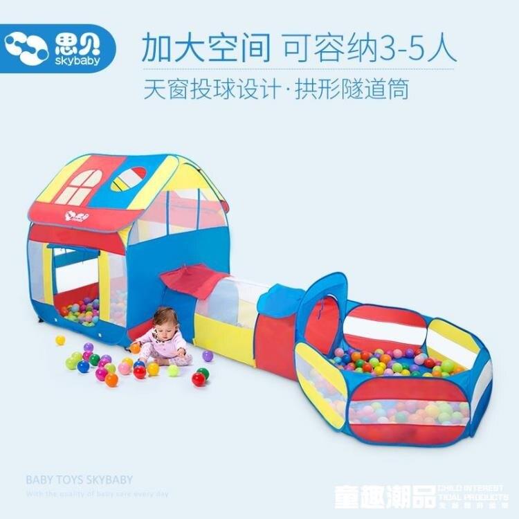 思貝 大款兒童公主帳篷玩具遊戲屋嬰兒寶寶兒童城堡室內遊戲帳篷 ATF 快速出貨