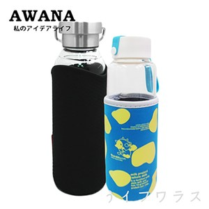 AWANA水晶玻璃杯-咖啡色-550ml+繽紛玻璃杯-450ml