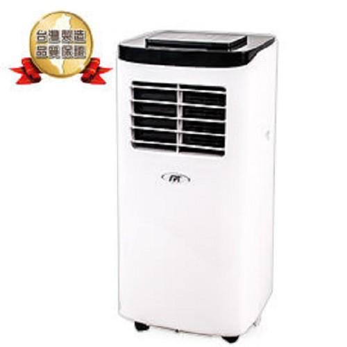 特價尚朋堂冷氣/清淨雙效移動式空調可送風可除濕定時24HR水冷氣冰冷扇電風扇電扇