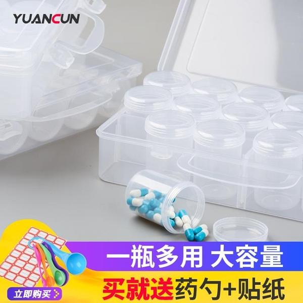 密封液體粉劑藥瓶圓筒高透明收納盒小空瓶手提元件盒分裝盒小藥盒