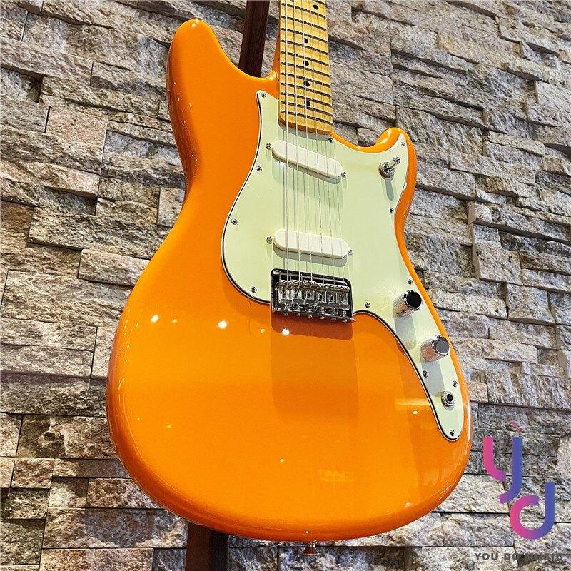 分期免運 贈千元配件 Fender Offset Duo Sonic 橘色 電 吉他 墨廠 單單 線圈 小搖座 公司貨