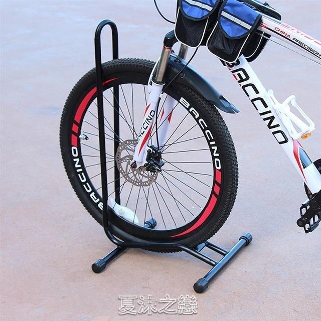 停車架 自行車停車架插入式支撐維修架立式山地車展示架子支架單車架掛架【林之舍】