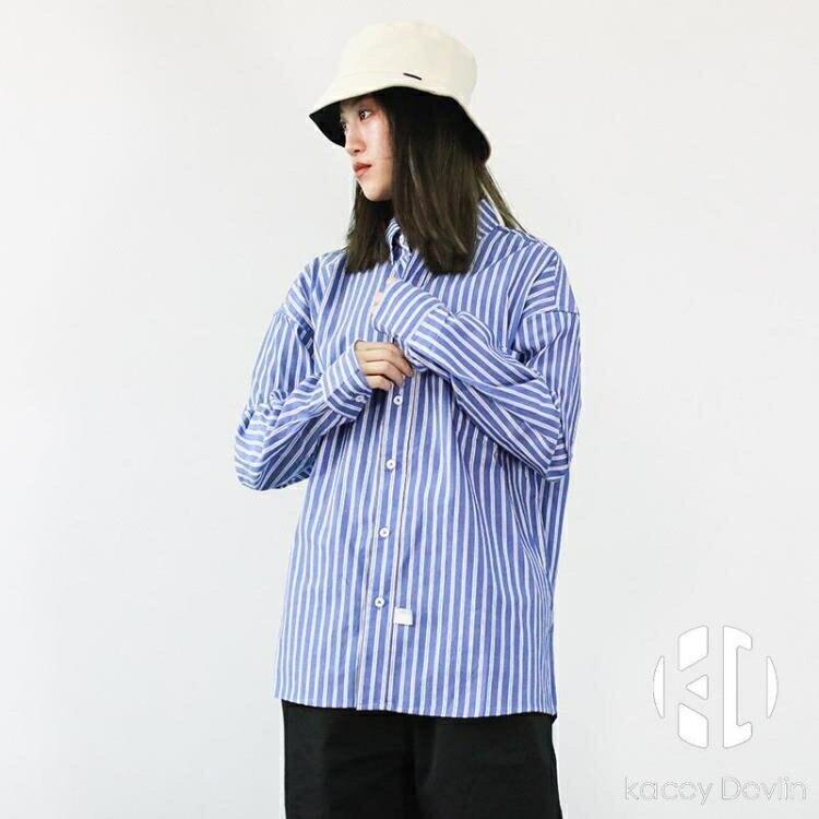 日系復古經典條紋翻領襯衫百搭休閒寬鬆BF風夾克男女【聚物優品】