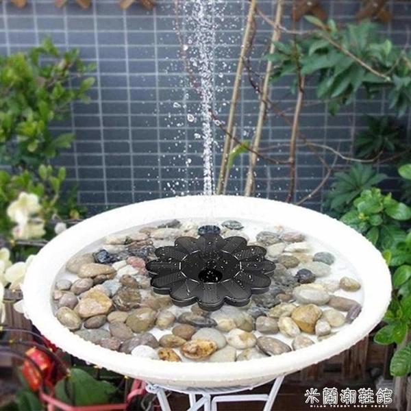 太陽能噴泉 太陽能噴泉微型懸浮直流無刷水泵太陽能噴水器灑水器室外魚池流水 快速出貨