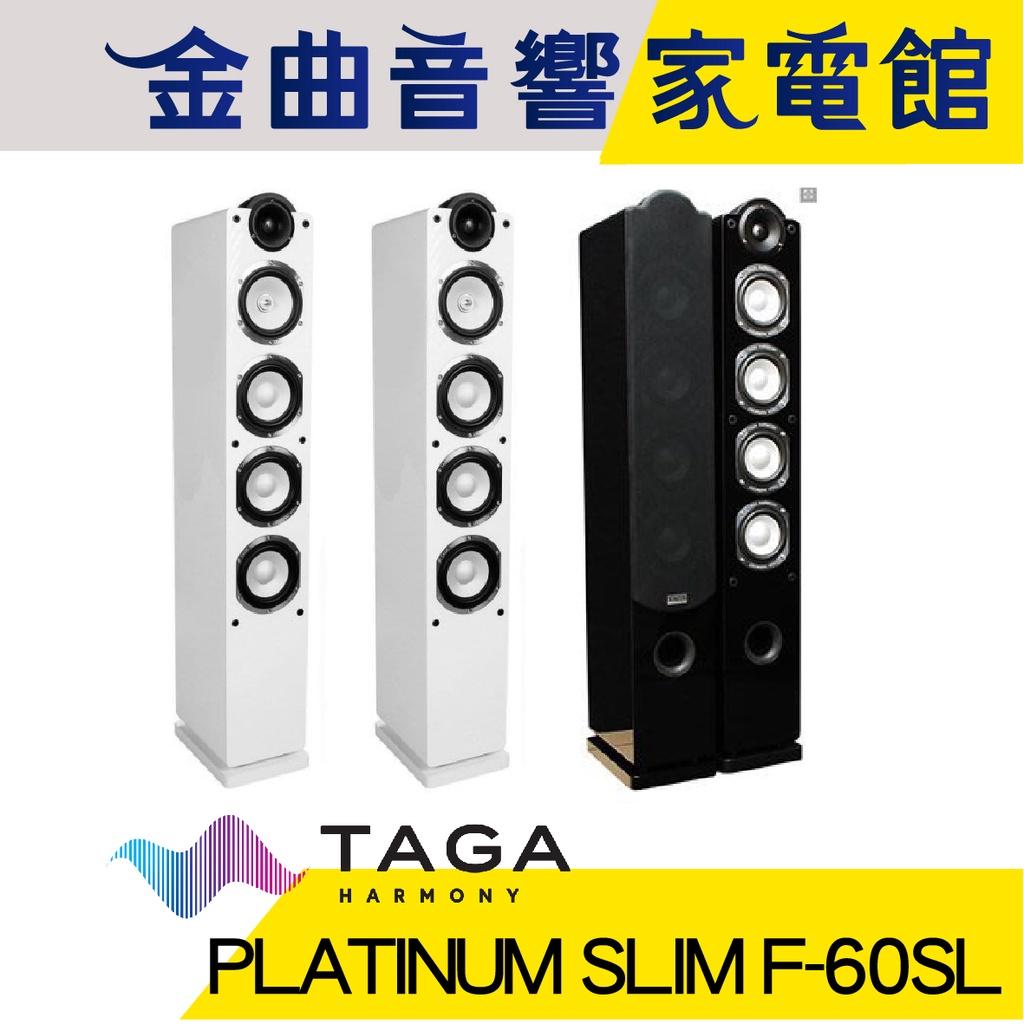 TAGA PLATINUM SLIM F-60SL 鋼琴烤漆 主喇叭 | 金曲音響