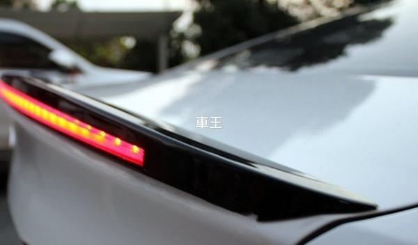 【車王汽車精品百貨】現代 Hyundai Super Elantra LED燈 帶燈 尾翼 壓尾翼 定風翼 導流板