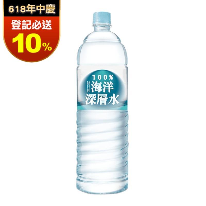 【鎂日飲】100%海洋深層水1500ml (12瓶/箱)