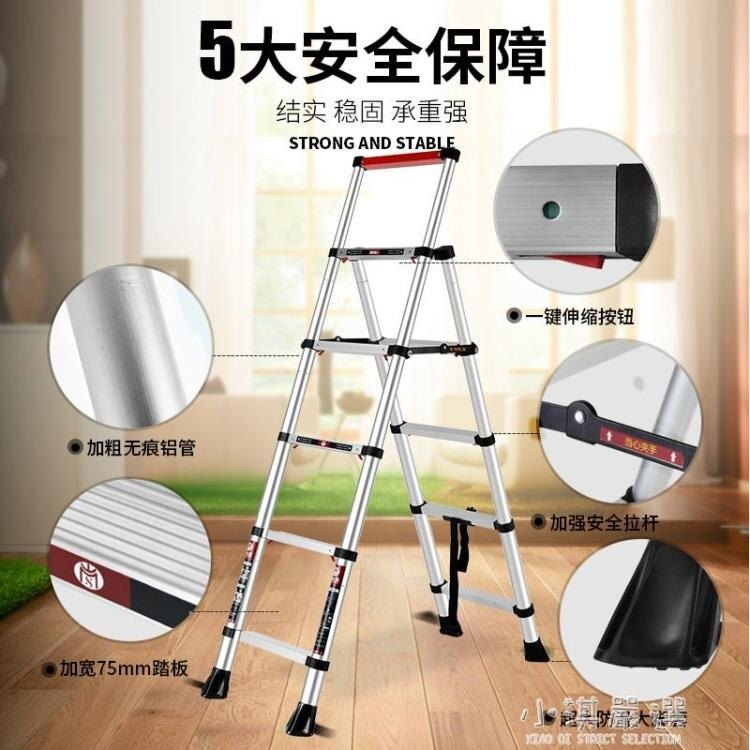 家用梯子折疊人字梯室內多功能五步梯加厚鋁合金伸縮梯升降小樓梯CY 快速出貨