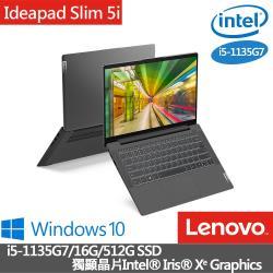 Lenovo聯想 Ideapad Slim 5i 輕薄筆電 14吋/i5-1135G7/16G/512G SSD/獨顯晶片Iris® Xᵉ/W10