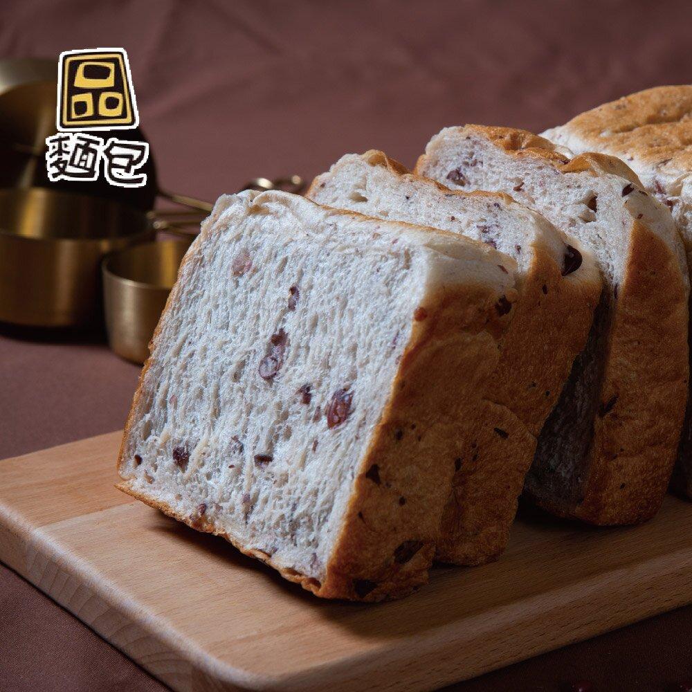 《品麵包》紅豆生吐司(545g×2條)