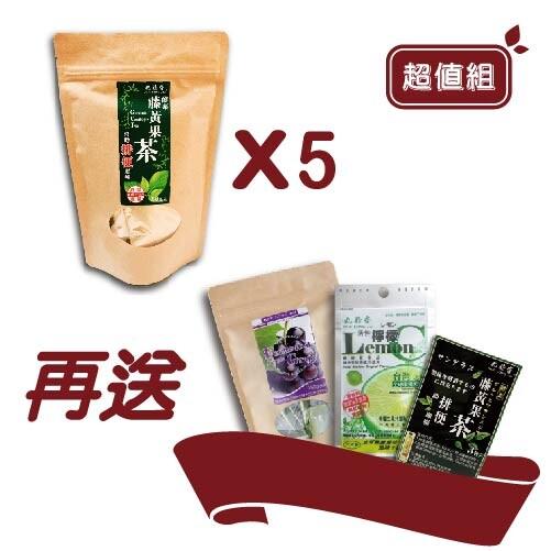 全台熱銷 藤黃果茶包(5入優惠組) 清宿便神隊友