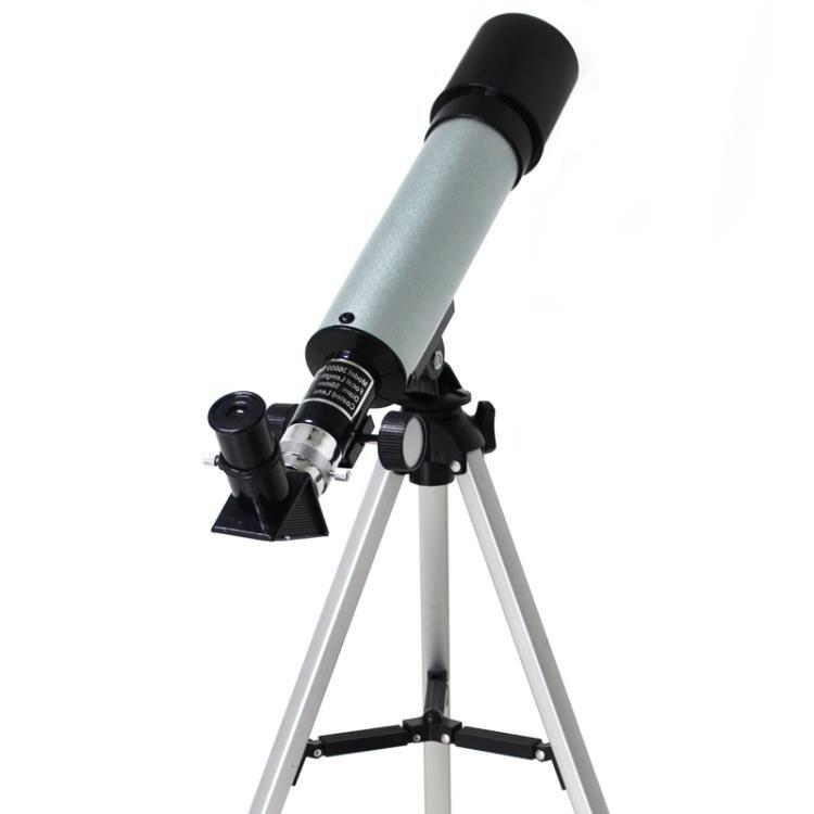 望遠鏡 專業兒童入門級天文望遠鏡小學生高清觀星高倍太空深空觀天者眼鏡   麥田印象