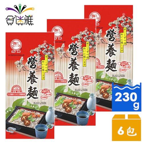 飛馬牌 營養麵條(230g/包)X6包