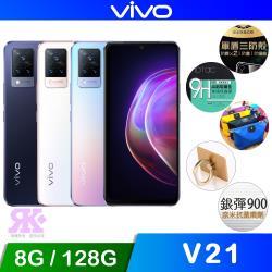 vivo V21 5G (8G/128G) 6.44吋八核智慧手機