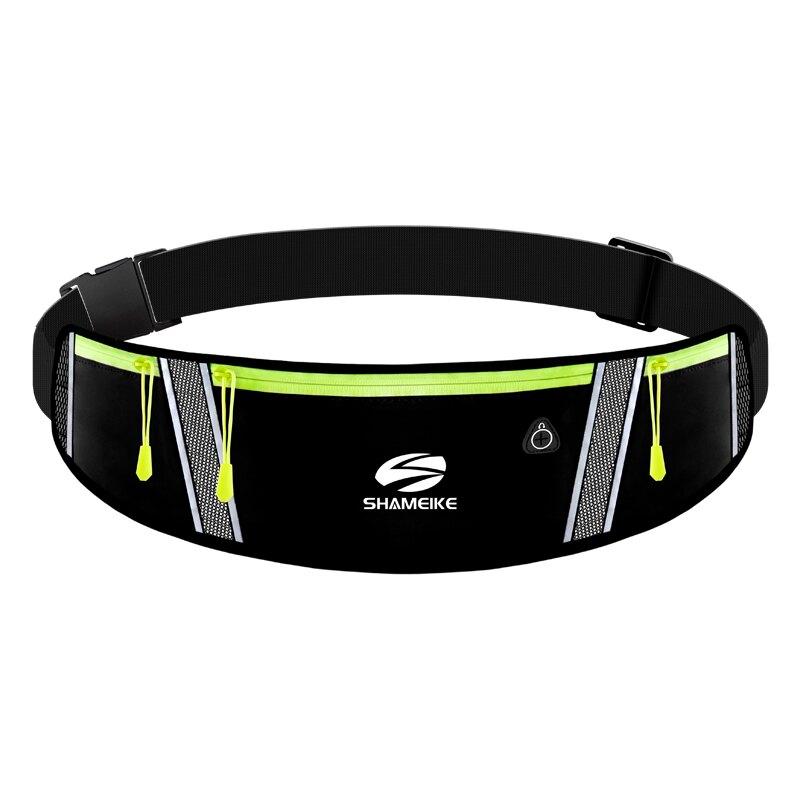 運動腰包防水隱形跑步手機包超薄迷你小腰帶袋男女多功能戶外裝備