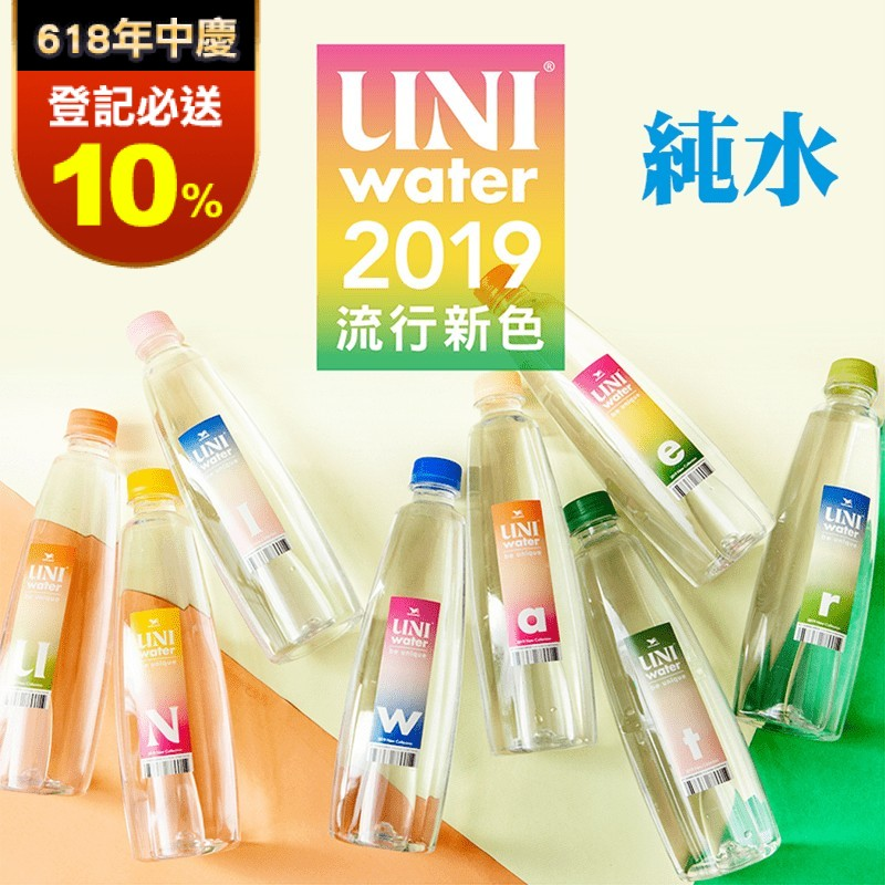 統一企業【UNI】water時尚包裝純水