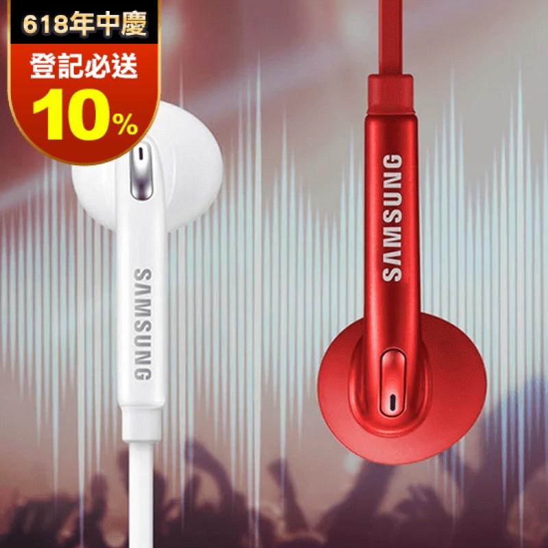 三星SAMSUNG 原廠 潮流耳塞式耳機 EO-EG920