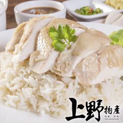 【上野物產】台灣嚴選暖心油雞腿(375g±10%/支)x2