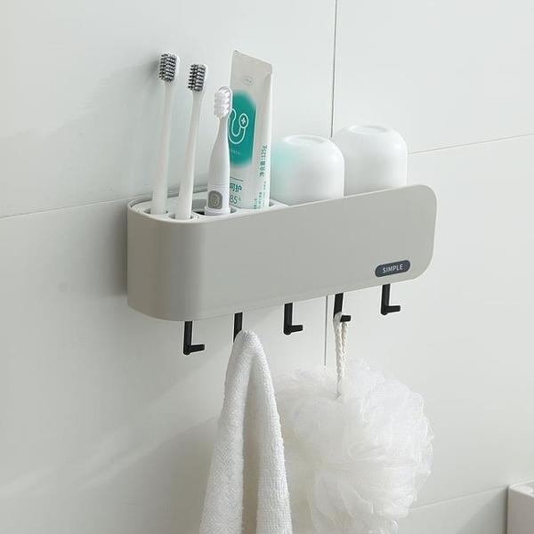 牙刷架 牙刷置物架免打孔掛墻式漱口杯衛生間壁掛式收納盒置物架牙缸